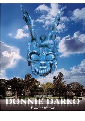 『ドニー・ダーコ』のポスター