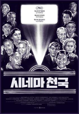 Cinema Paradiso's Poster