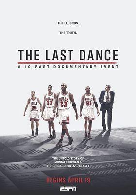 마이클 조던: 더 라스트 댄스의 포스터