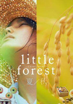 리틀 포레스트: 여름과 가을의 포스터