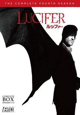 『LUCIFER/ルシファー シーズン4』のポスター