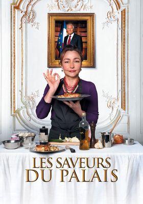 엘리제궁의 요리사의 포스터