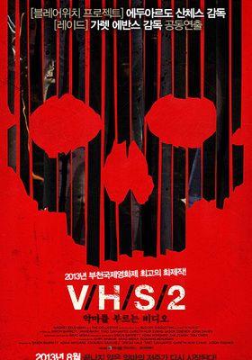 V/H/S/2의 포스터