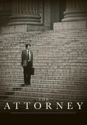 변호인의 포스터