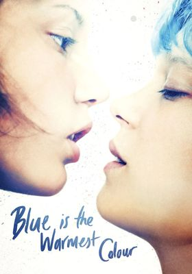 가장 따뜻한 색, 블루의 포스터