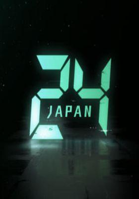 24 JAPAN의 포스터