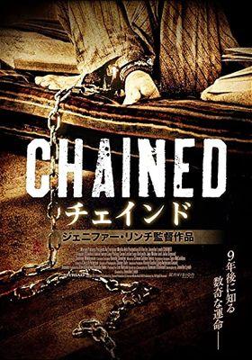 『チェインド』のポスター