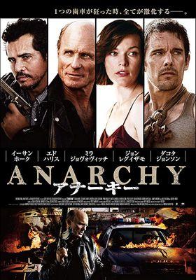 『アナーキー』のポスター