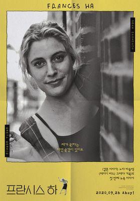 Frances Ha's Poster